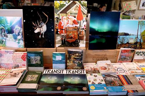 TRANSIT北欧号、販売開始。