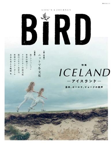 9/18、雑誌「BIRD」創刊のお知らせ