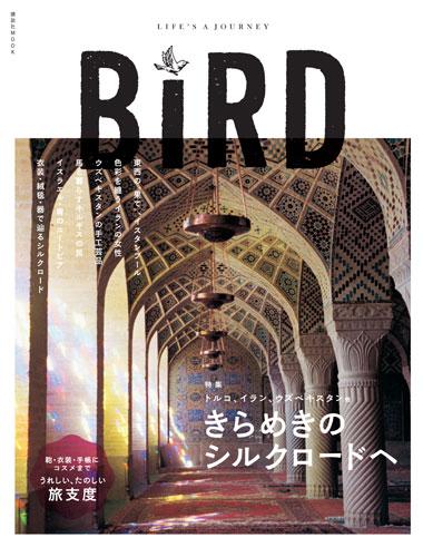 ecocolo×TRANSIT/BIRD 新刊記念イベントが開催決定!