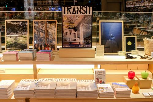 銀座 蔦屋書店にて<br/>TRANSIT40号 写真展開催中。<br/> 写真作品の購入も可能です!