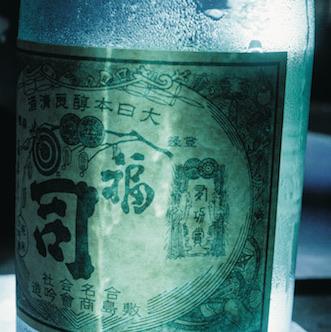 201218_kushiro_03.jpg