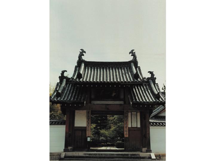 京都のなかの外国を探す旅 <br/>【52号 小さな京都の物語を旅して】