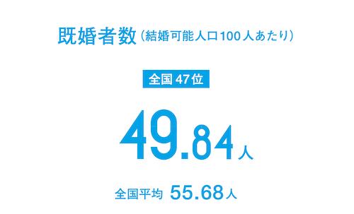6_tokyo-whats.jpg