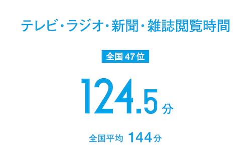 8_tokyo-whats.jpg