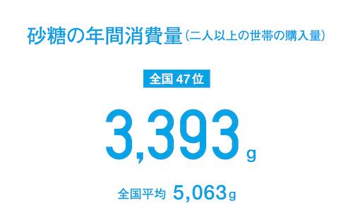 9_tokyo-whats.jpg
