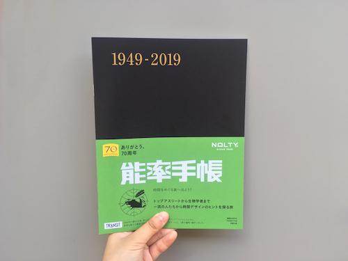 B199EA34-4129-4E9A-AE51-1FAE64F6D017.jpg