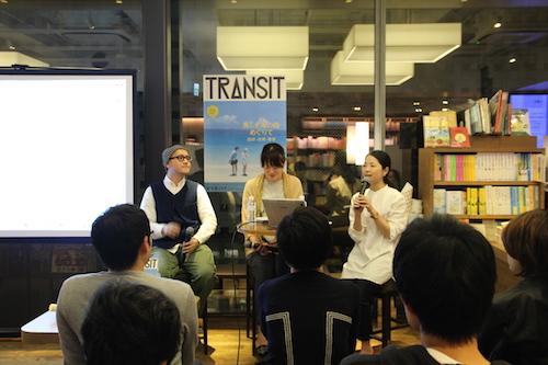 TRANSIT28号発売!<br>トークイベント&旅の蚤の市レポート