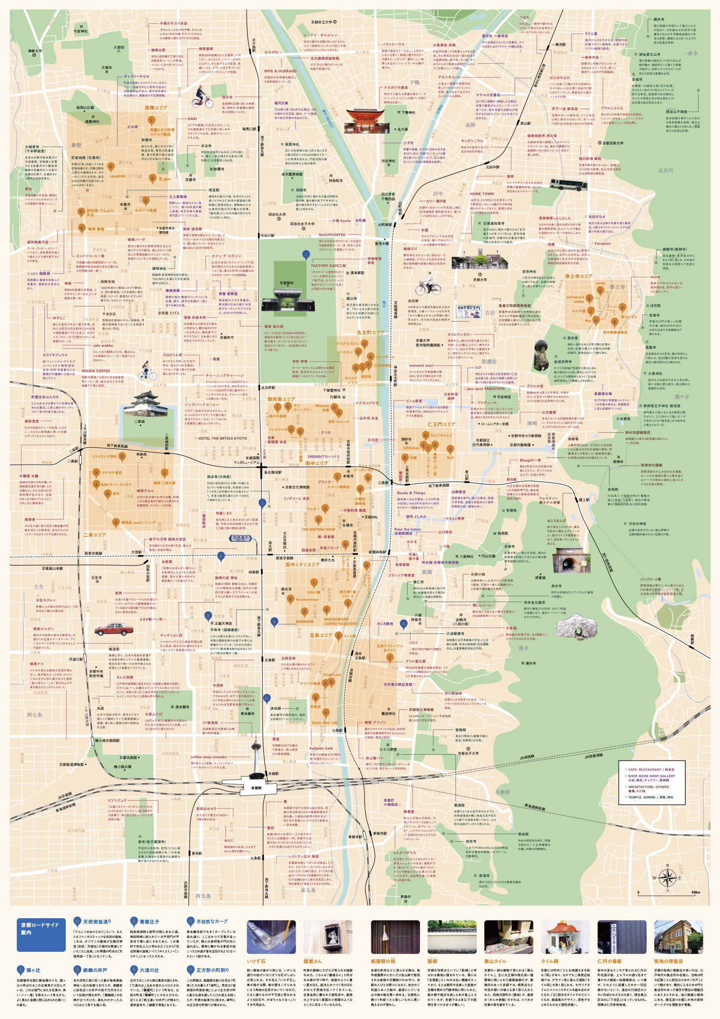 T52_map_地図面.jpg