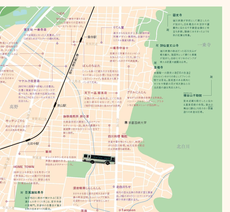 T52_map_fix_出力見本_圧縮_2.jpg