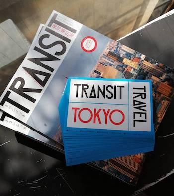 一部書店で、購入者の方に <br/>TRANSITオリジナルステッカーを <br/>差し上げています!