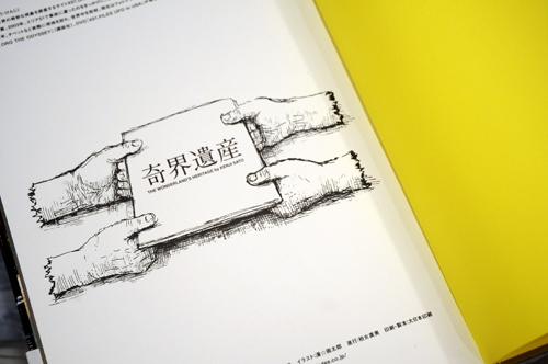 100713_book.jpg