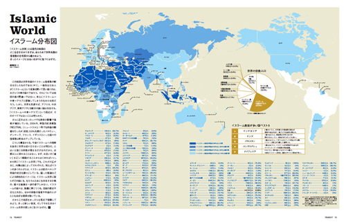 islam_map.jpg