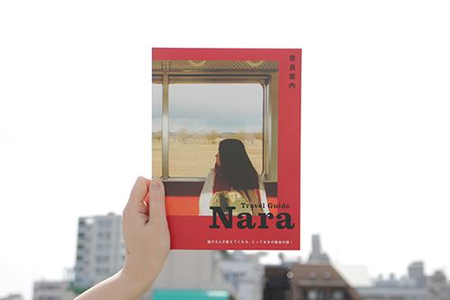 31号付録の小冊子「奈良案内」<br/>5人の