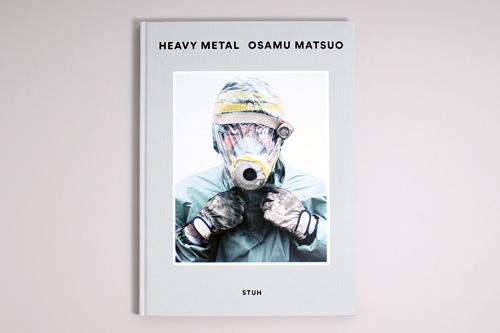 汗と油にまみれた造船所で働く男の肖像<br/> 写真集『HEAVY METAL』