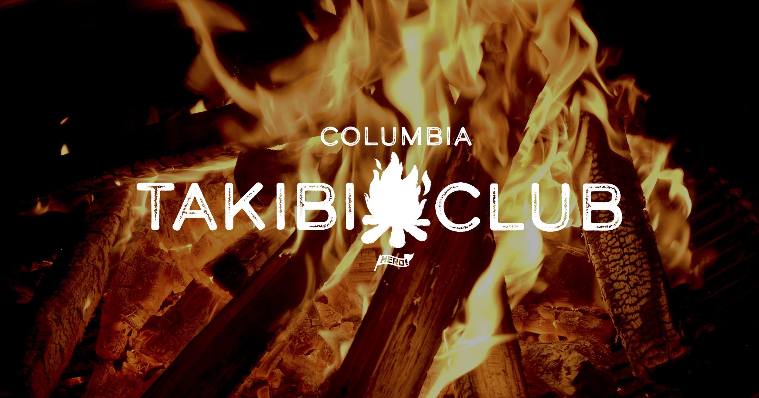 焚き火ファン必見のイベント<br/>「Columbia 焚火クラブ」<br/>今年はスタイルを変えて開催!