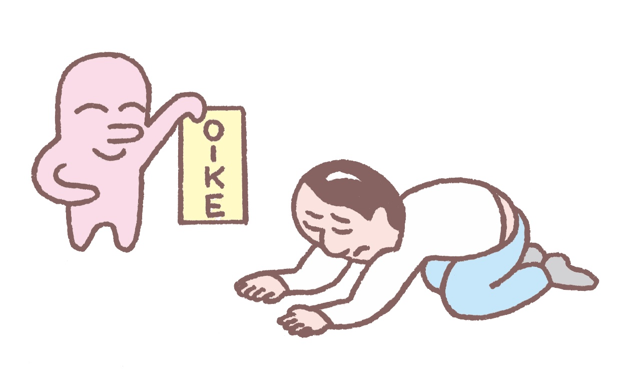 yoso04.jpg
