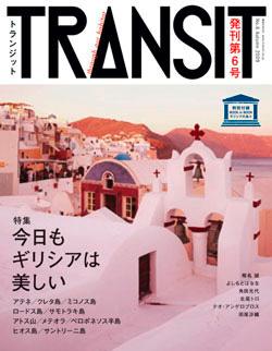transit006-1.jpg