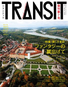 transit007-1.jpg