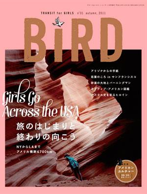 bird no1