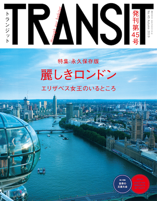 http://www.transit.ne.jp/contents/info/images/45_001.jpg